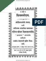 Shivas War Oday A