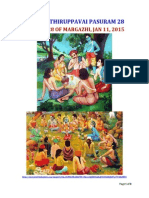 Andal's Thiruppavai Pasuram 28 for Day 28 of Margazhi (Jan 11, 2015 in USA)