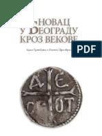 Novac u Beogradu kroz vekove