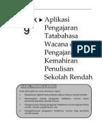 HBML3202 T9.pdf
