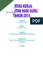Paper Work Hari Guru 2014