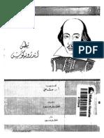 تيطس.pdf