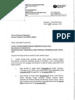 Circularfile File 001197