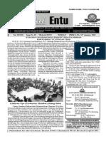 THALAI ENTU - 11.01.2015