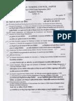 Paediatric Nursing sep 2013.pdf