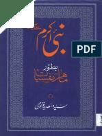 Nabi e Akram s.a.w.w Batoor Mahir e Nafsiat.pdf