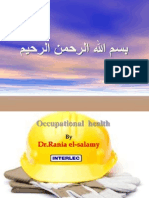 Occupational Health =الصحة المهنية
