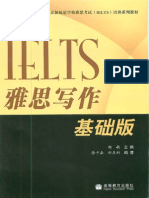 .Essential Writing 4 IELTS.