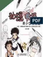 How to Draw - Manga - Japones