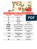 Asking the Price - Taiwanese Lesson