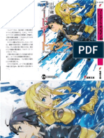 Sword Art Online Volume 13 v 1