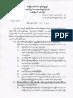ေႀကညာခ်က္ ၃-၀၁-၂၀၁၅.pdf
