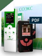 Soeks Nitate Tester, Food Tester - Radiation News