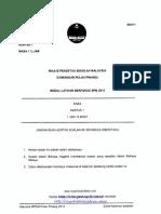 [Edu.joshuatly.com] Penang Trial SPM 2014 Chemistry [2DE8AC32]