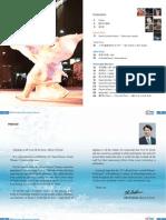 Seoul Essay Contest – Photo Essays