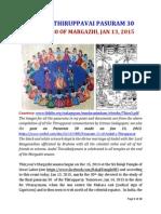 Andal's Thiruppavai Pasuram 30 for Day 30 of Margazhi (Jan 13, 2015 in USA)