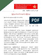 Statement by Free Burma Federation (14.1.2010)
