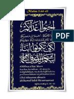 Diberkatilah Kaum Ismail (Ishmael Shall Be Blessed)