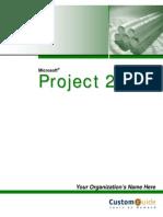 Project Courseware 2007