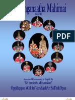sri ranganatha mahimai vol3