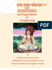 bhagavannamasahasram vol1