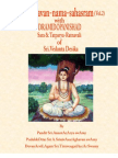 bhagavannamasahasram vol2