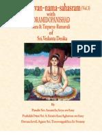 bhagavannamasahasram vol3