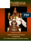 tattva nirnayam v1