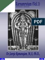 krishna karnamrutham
