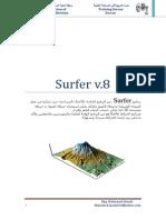 Surfer V. 9