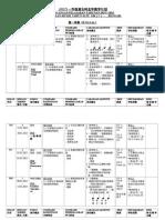 KSSR (NEW) year 1 Muzik yearly plan.docx