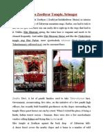 Zeethyar Temple in Kashmir