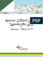 2015 Jan-March KCC Program