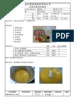 THERMO CHEF 樣機食材效果測試 - 紅燒豬肉湯.pdf