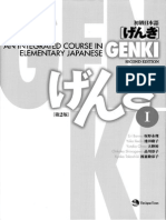Genki I 2nd ed