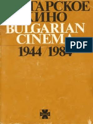 Bulgarian gencho allies part two