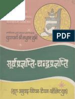Surya Prajnapti Chandra Prajnapti