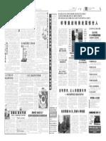 蝦青素2013012802.pdf