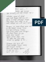 Rabindranath Choto Golpo Pdf