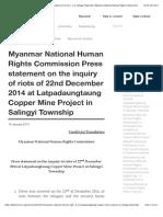 MNHRC REPORT on Letpadaungtaung incident