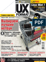 OpenOffice.org GP2X Сети