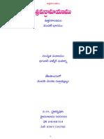 Uttarakandamu01 PDF