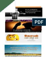 Bookmark (Tamil)1