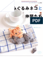 Amigurumi cats and friends
