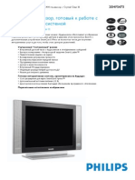 Philips 20hf5473