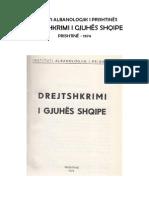 drejtshkrimi_i_gjuhes_shqipe (1)