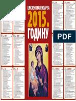 Crkveni Kalendar 2015 - Večernje Novosti
