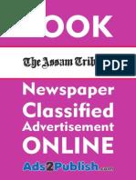 Assam Tribune Ad Booking Online