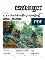 The Messenger Daily Newspaper 16,Jan,2015.pdf