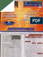 Mahasinay Islam November_2007